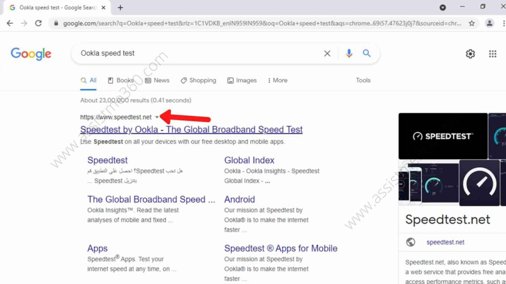 Steps to test internet speed from Ookla (2)